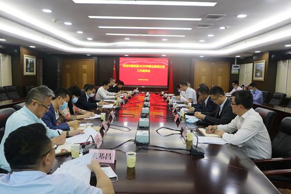 深圳市国资委2020年建议提案办理工作座谈会照片_副本.jpg